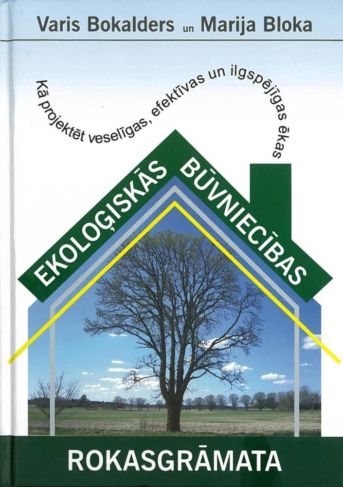 Publicerad 2013 (2009 års svenska version)